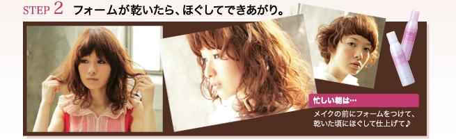 contents_02_04.jpg